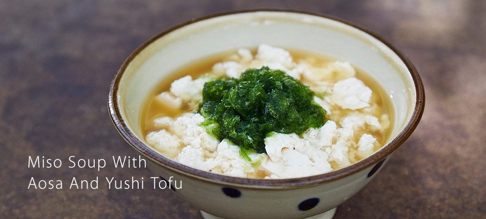 Miso Soup With Aosa And Yushi Tofu